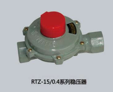 RTZ-15/0.4户内稳压器