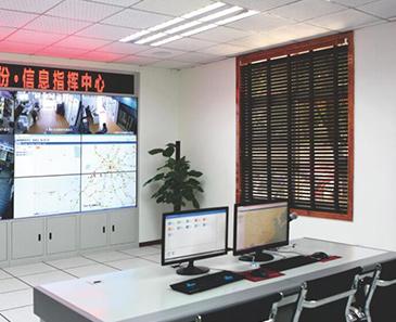 信息指挥中心