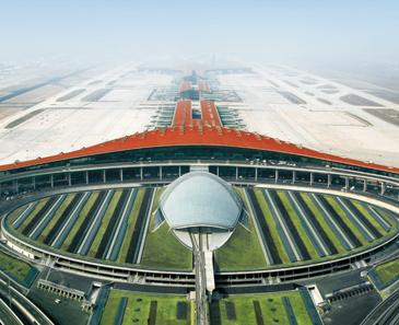 北京国际新机场